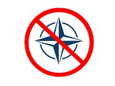Petícia za okamžité vystúpenie Slovenskej Republiky zo štruktúr NATO!